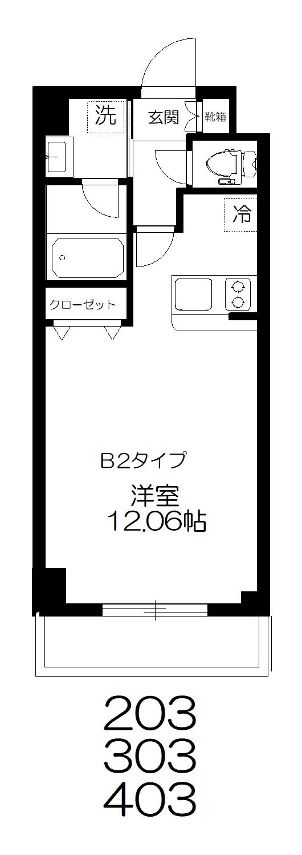 ルリアン吉祥寺B2タイプ203.303.403