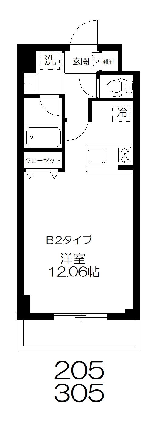 ルリアン吉祥寺B2タイプ205.305