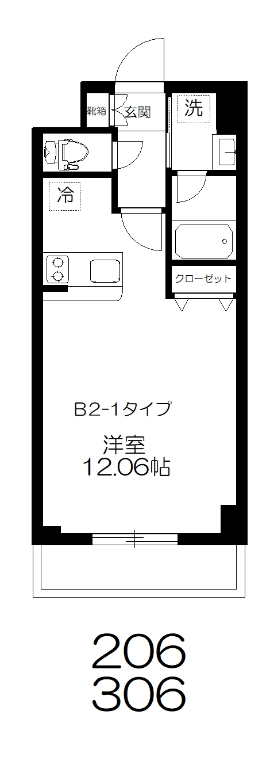 ルリアン吉祥寺B2-1タイプ206.306