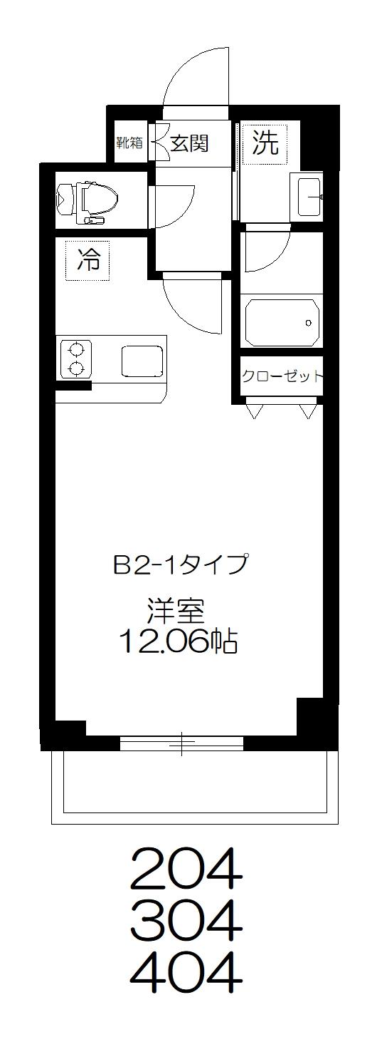 ルリアン吉祥寺B2-1タイプ204..304..404