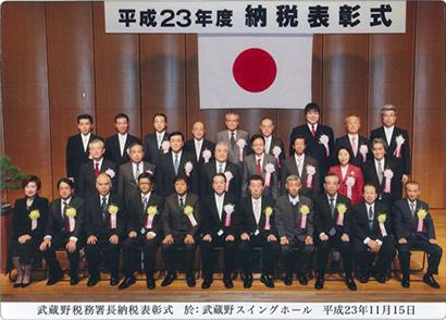 201110md_001b