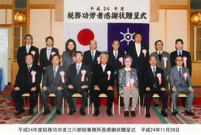 20121129media_001