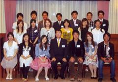 2008・2009年度リベスト奨学生