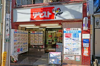 kugayama_trim2_416
