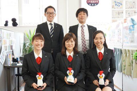 mitaka_staff