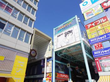 サンロード商店街②