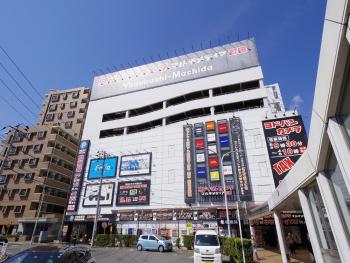 ヨドバシカメラ町田