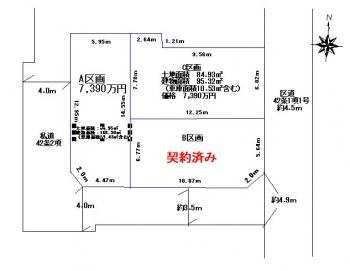 区画図 9月24日
